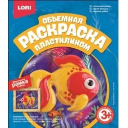 фото Раскраска пластилином объемная Lori «Сказочная рыбка»