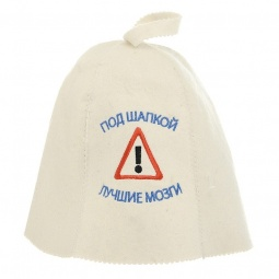 фото Шапка Банные штучки «Под шапкой лучшие мозги»