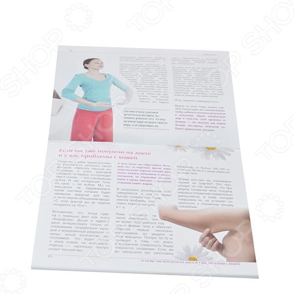 Вспомогательные вещества при похудении