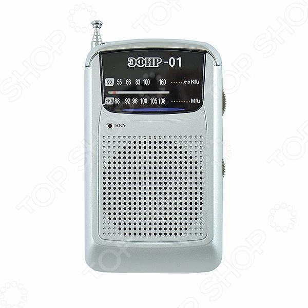 Радиоприемник СИГНАЛ Эфир-01 радиоприемник perfeo егерь fm красный i120 red