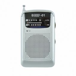 Купить Радиоприемник СИГНАЛ Эфир-01