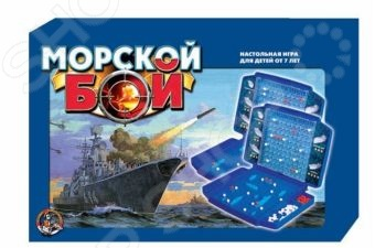 Дорожная игра Десятое королевство «Морской бой-1»