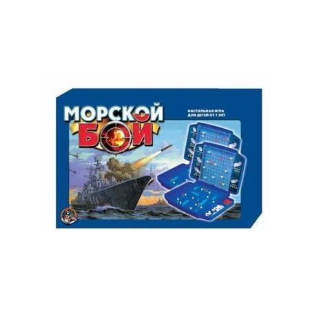 Купить Дорожная игра Десятое королевство «Морской бой-1»