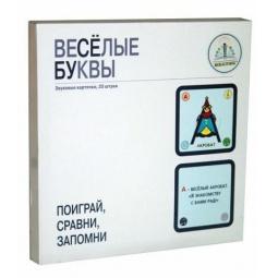 фото Набор карточек обучающих Знаток «Весёлые буквы»