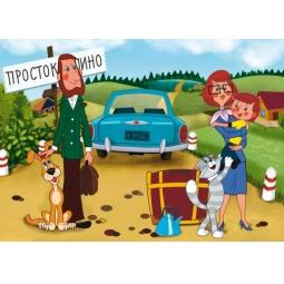 Купить Пазл 260 элементов Castorland Простоквашино «Родители приехали»