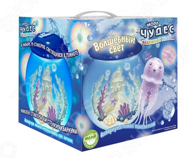Игрушка интерактивная Redwood «Волшебный свет с медузой Лиззи» с аквариумом