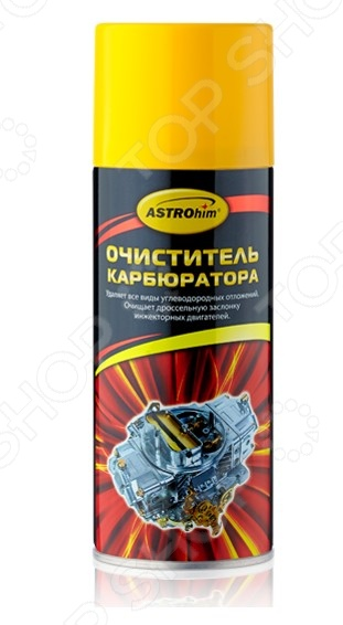 Очиститель карбюратора и воздушной заслонки Астрохим ACT-1415 очиститель деталей тормозов и сцепления астрохим act 4306 антискрип