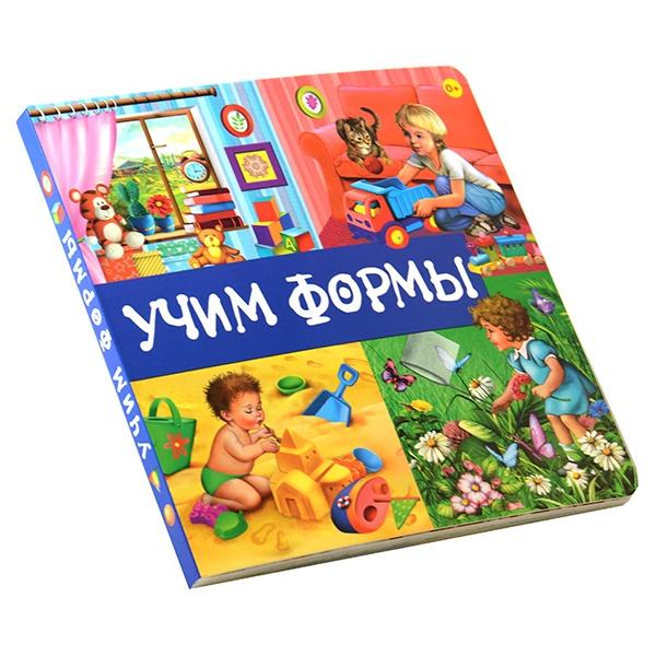 Книжки-картонки Эксмо 978-5-699-52745-8 Учим формы