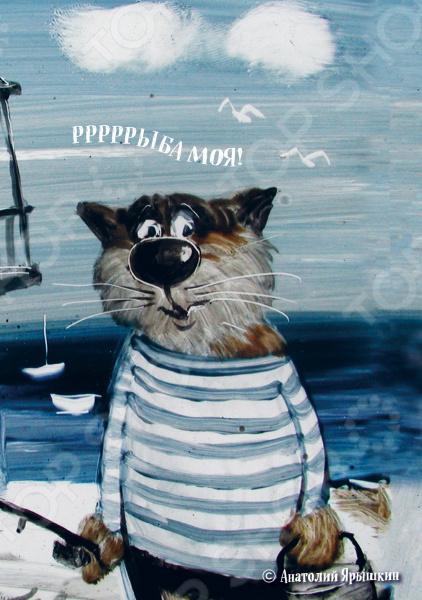 Рррыба моя. БлокнотБлокноты<br>Всем известно, что курортные котики знаменитого художника Анатолия Ярышкина приносят удачу. Эти блокноты порадуют вас отличными иллюстрациями и одарят хорошим настроением. Рисуйте, записывайте и конечно же творите - так, как подсказывает вам ваша фантазия. Об авторе Анатолий Ярышкин - знаменитый художник из Севастополя. Выполняет свои работы в редкой технике надглазурной росписи. Его котикам не чуждо ничто человеческое: они занимаются творчеством, влюбляются, мечтают и хулиганят.<br>