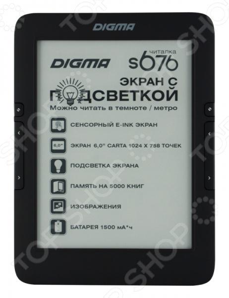 Книга электронная Digma 913664