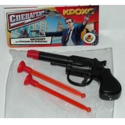 фото Оружие игрушечное Кроха Пистолет Спецагент со стрелами на присосках