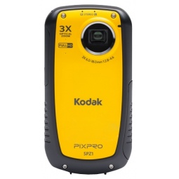 Купить Экстрим-камера KODAK SPZ1