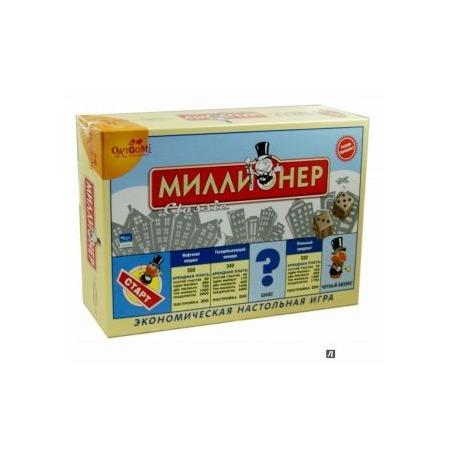 Купить Настольная игра Оригами «Миллионер классический подарочный»