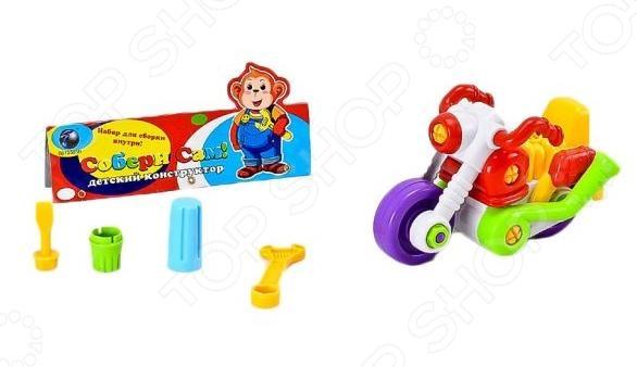 Конструктор для малышей Shantou Gepai Мотоцикл оригинальный набор, с помощью которого можно будет собрать игрушечный мотоцикл. В набор входят детали для сборки, а также гаечный ключ и отвертка, которые помогут прикрепить детали друг к другу. Выполнен из качественного материала, безопасного для ребенка. Такой конструктор-самокрутка позволит развить мелкую моторику рук, логическое мышление, а также позволит ребенку увлекательно провести свой досуг.