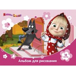 фото Альбом для рисования Росмэн «Маша и Медведь»