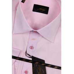 фото Сорочка Mondigo 50000563. Цвет: бледно-розовый. Размер одежды: S