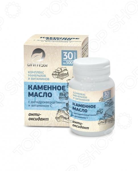 Комплекс минералов и витаминов Алтэя «Каменное масло. Натуральный антиоксидант»
