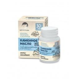 фото Комплекс минералов и витаминов Алтэя «Каменное масло. Натуральный антиоксидант»
