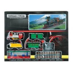 фото Набор железной дороги на радиоуправлении Голубая стрела «Классик» 87186
