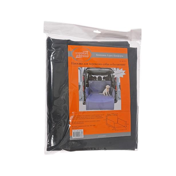 фото Накидка в багажник защитная для перевозки собак и грузов Comfort Address DAF-049