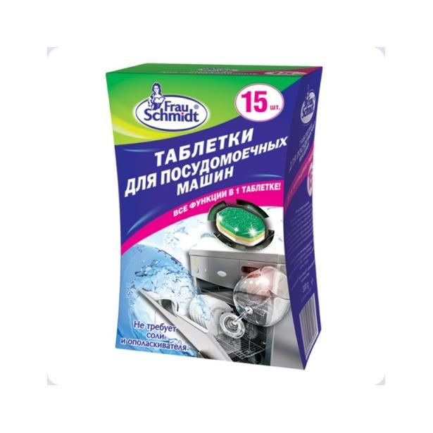 фото Таблетки для посудомоечных машин Frau Schmidt «Все в 1»