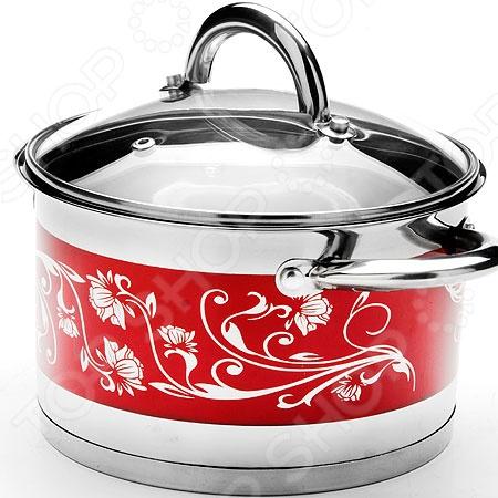 Кастрюля с крышкой Mayer&Boch «Цветок» посуда кухонная