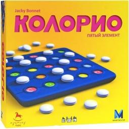Купить Игра настольная MINDTWISTER «Колорио»