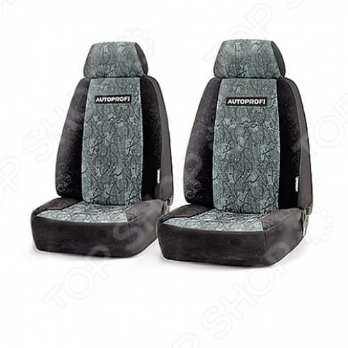 Набор чехлов для передних сидений Autoprofi GAZ-001Накидки на сидения. Накладки на ремни<br>Набор чехлов для передних сидений Autoprofi GAZ-001 это прекрасный выбор для вашего автомобиля. Чехлы очень удобны и практичны в использовании, предназначены для защиты обивки сидений от пыли, пятен и различных механических повреждений. Кроме того, покупка чехлов это отличная возможность обновить салон, сделать его более стильным и оригинальным. Изделия разработаны специально для микроавтобусов, фургонов и грузовиков марок Газель , Соболь и Валдай . Схема надевания раздельная, крепление передних спинок осуществляется при помощи липучек.<br>