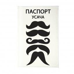 Купить Обложка для паспорта Mitya Veselkov «Паспорт усача»