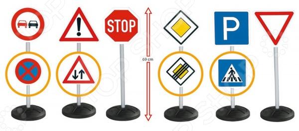 Фото - Набор игрушечных дорожных знаков BIG 1198 big игровой набор big дорожные знаки 69 см 3 шт