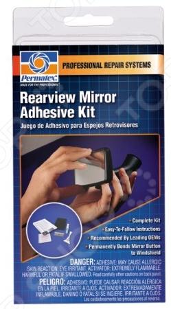 Набор профессиональный Permatex PR-09102 «Для приклеивания зеркала заднего вида» цена 2016