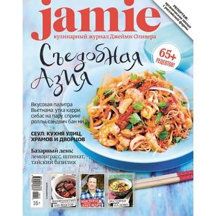 Купить Jamie Magazine 10, октябрь 2015