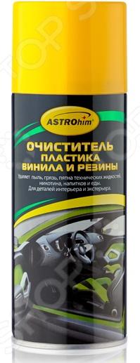Очиститель пластика, винила и резины Астрохим ACT-3675 очиститель деталей тормозов и сцепления астрохим act 4306 антискрип