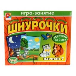 фото Игра развивающая для малыша Радуга «Шнурочки-7»