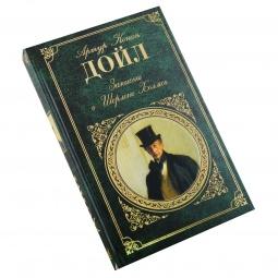 Купить Записки о Шерлоке Холмсе