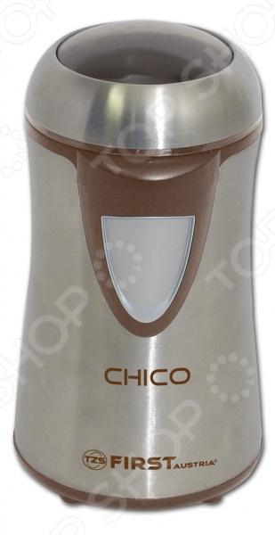 Кофемолка 5485-1