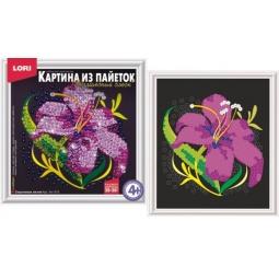 Купить Картина из пайеток Lori «Сиреневая лилия»