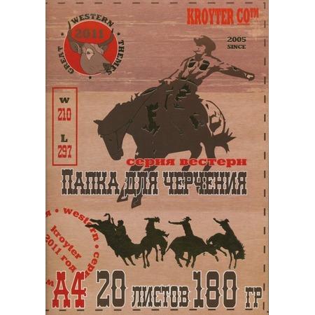 Купить Папка для черчения Kroyter «Вестерн». Формат: A4