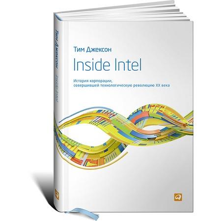 Купить Inside Intel. История корпорации, совершившей технологическую революцию XX века