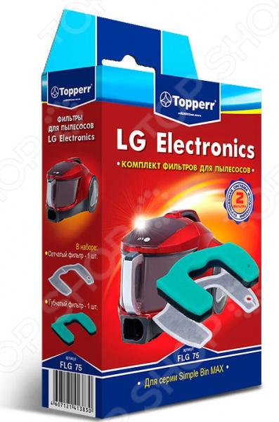 Фильтр для пылесоса Topperr FLG 75Аксессуары для пылесосов<br>Фильтр для пылесоса Topperr FLG 75 это практичный моющийся фильтр для длительного использования в вашем пылесосе. Его использование позволит предотвратить попадание в двигатель тяжелых частиц пыли. Фильтр обладает высочайшей степенью фильтрации и задерживает 99,5 пыли. Благодаря свойствам фильтрующего материала вы избавитесь от аллергенной пыльцы, микроорганизмов, бактерий и пылевых клещей. Если вы заботитесь о чистоте в доме, то вам следует использовать подобные фильтры, ведь только они позволят обеспечить чистых воздух в вашей квартире. В комплекте 2 фильтра сетчатый, губчатый , которые подходят для пылесосов LG серий Simple Bin MAX:VC53201, VC53202. VC42201, VC42202, VK75101, VK75102, VK75103, VK75204, VK75205, VK75206, VK75301, VK75302, VK75303, VK75304, VK75305 VK76101, VK76102, VK76103, VK76104.<br>
