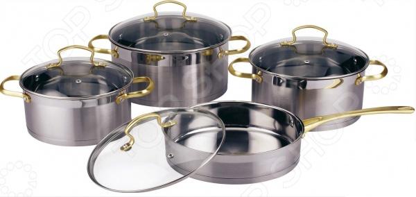 Набор посуды Bekker BK-2587 набор посуды bekker classik вк 226