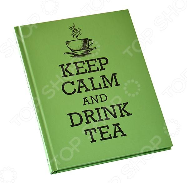 Keep Calm and Drink Tea. Книга для записи рецептовКниги для записи рецептов<br>Сохраняй спокойствие! Что бы ни случилось, сохраняй спокойствие. В любой непонятной ситуации сохраняй спокойствие. Обними себя, погладь по плечику, пойди приготовь вкусняшки. Береги нервишки!<br>
