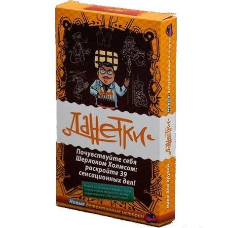 Купить Игра карточная Magellan «Данетки. Детективные истории»