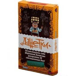 фото Игра карточная Magellan «Данетки. Детективные истории»