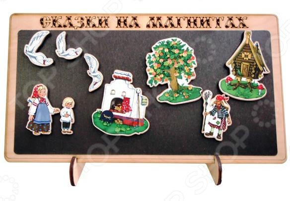 Доска магнитная для ребенка БЭМБИ «Сказки на магнитах. Гуси-Лебеди» гаджет грифельная магнитная доска melompo сalendar ml0092
