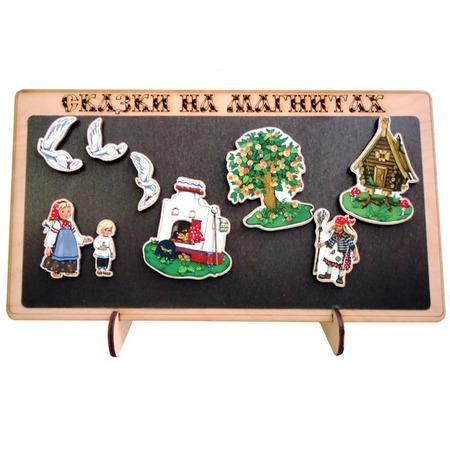 Купить Доска магнитная для ребенка БЭМБИ «Сказки на магнитах. Гуси-Лебеди»