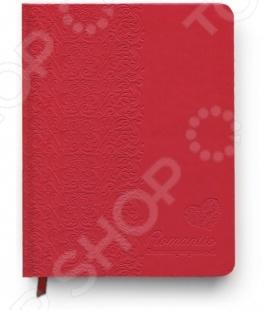 Дневник школьный Проф-Пресс «Красный орнамент»
