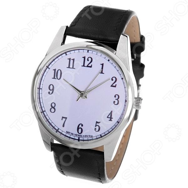Часы наручные Mitya Veselkov «Цифры и насечки» стоимость