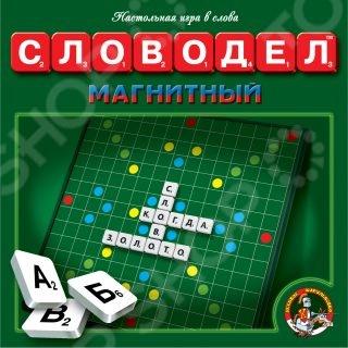 Игра обучающая Десятое королевство «Словодел магнитный» магнитная игра десятое королевство обучающая времена года