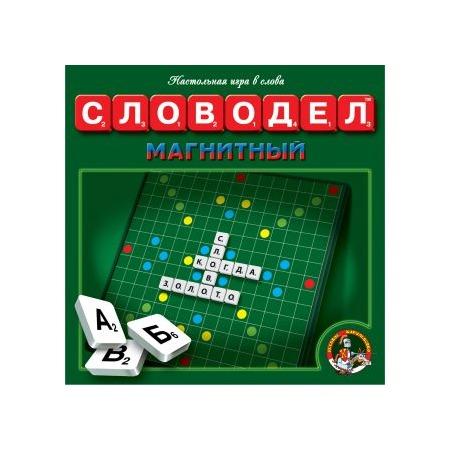 Купить Игра обучающая Десятое королевство «Словодел магнитный»